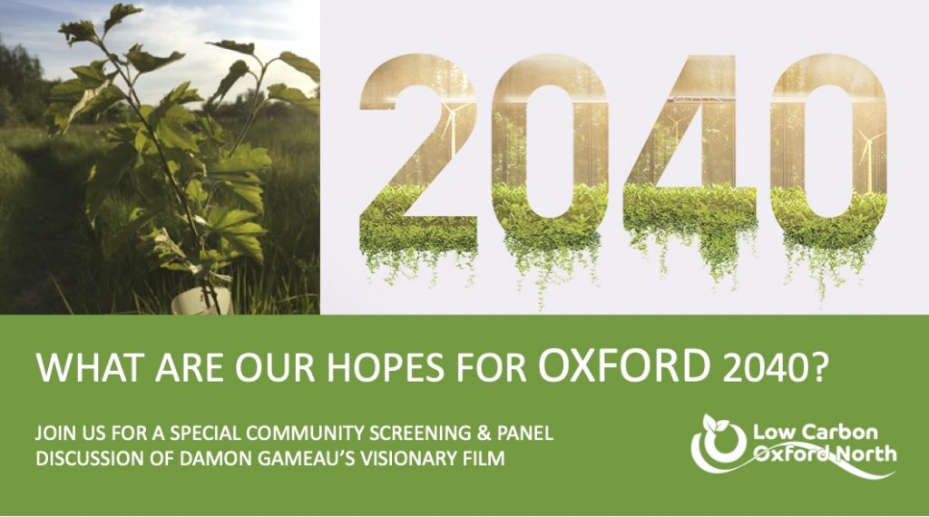 Oxford 2040: free film screening, panel discussion and LCON Annual General Meeting